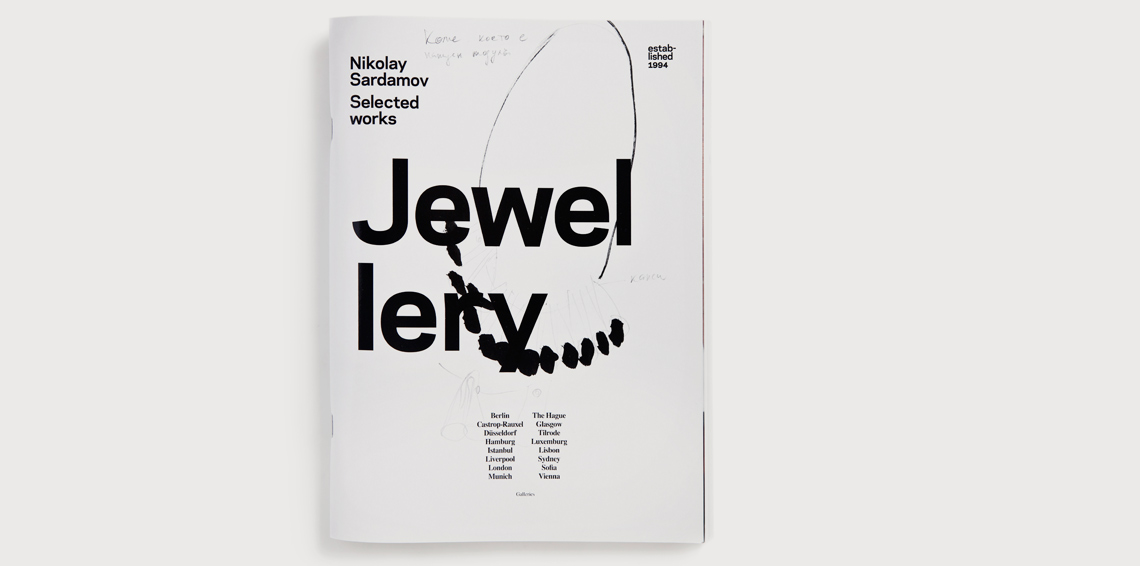 Selected works jewellery by Nikolay Sardamov in the book